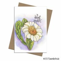southwest saguaro bloom sympathy card