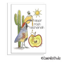 southwest Rosh Hashanah holiday card
