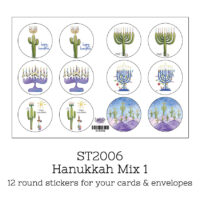 stickers Hanukkah mix 1